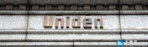 ユニデンが46億円の最終赤字転落、北米失速、16年3月期