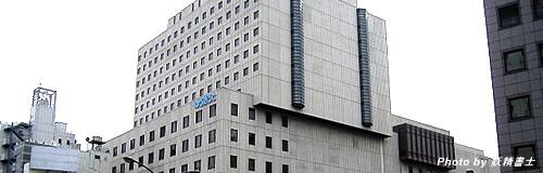 東京・五反田のホテル複合施設「ゆうぽうと」が9月30日で閉館