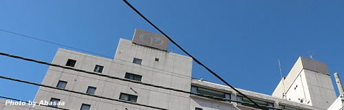 高崎ビューホテルが12月末をもって閉館、1983年開業