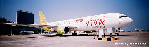 マカオの格安航空会社「ビバマカオ」が資金難で運航停止