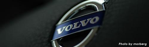 フォードが傘下「ボルボ」を中国「吉利汽車」に売却で協議