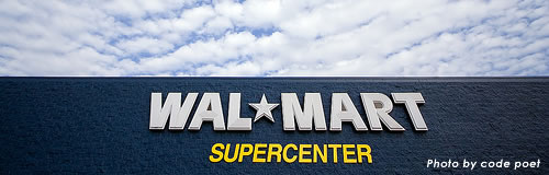 米ウォルマートが中国・ブラジルで不採算50店舗を閉鎖へ