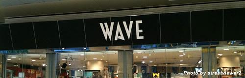 音楽ソフト販売の「WAVE」が自己破産申請し倒産へ、負債24億