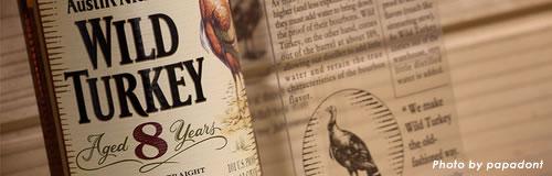 仏酒ペルノリカールが「ワイルドターキー」をカンパリに売却
