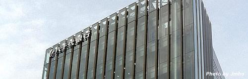 東京都民銀行と八千代銀行が経営統合へ、14年10月めど