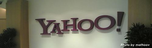ヤフーが「Yahoo!プロフィール」など17サービスを終了