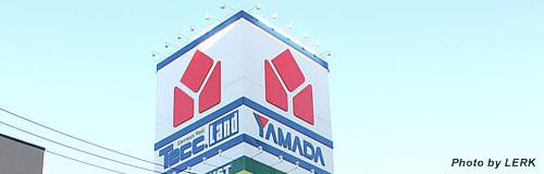 ヤマダ電機の第1四半期は純損益58.08億円の赤字転落