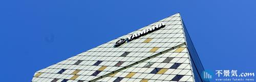 ヤマハ発動機が800名の希望退職者募集、2162億円赤字で