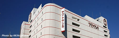 姫路の百貨店「ヤマトヤシキ」が事業再生ADR手続を申請