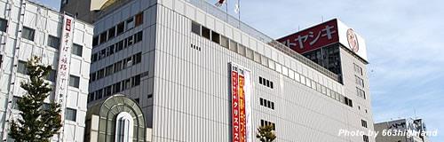 百貨店の「ヤマトヤシキ」が姫路店を閉店、18年2月で