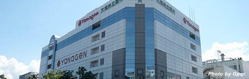 岐阜の百貨店「ヤナゲン」が大垣本店を閉店、53年の歴史に幕