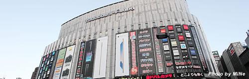ヨドバシカメラが「石井スポーツ」「アート・スポーツ」を買収