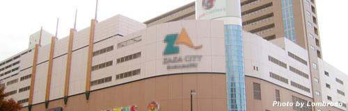 静岡のビル管理「アルファ・イチマルマル」が破産申請し倒産